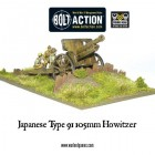 Bolt Action - Japanese Type 91 105mm Howitzer pas cher