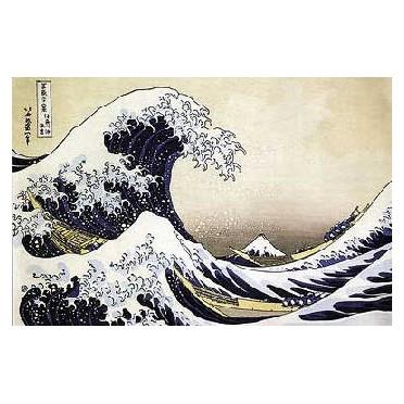 La vague - Hokusai 250 pièces