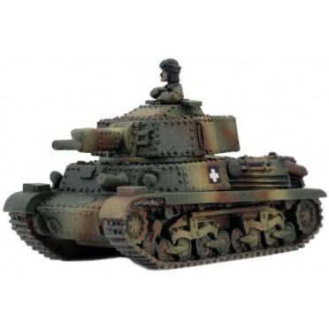 GE - Turan I/II Tank