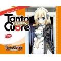 Tanto Cuore (Anglais) - Expanding the House 0