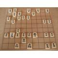 Jeu de Shogi (9720) 0