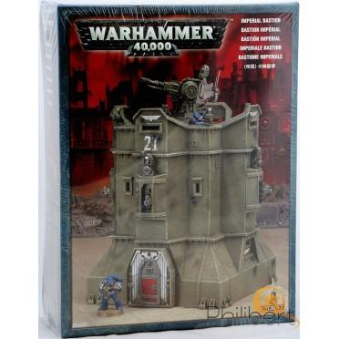 W40K : Décors - Imperial Bastion