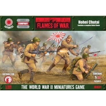 Hohei Chutai Infantry Company