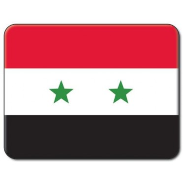 United Arab Republic objective set