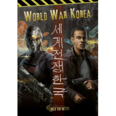 World War Korea