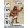 Les Bâtisseurs - Antiquité 4