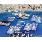 Russian Coalition Bombardment Group