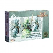 Wrath of Kings - House of Hadross : Sevridan Gutters Unit Box 1