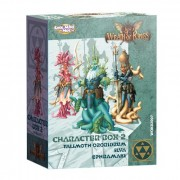 Wrath of Kings - House of Hadross : Character Box 2