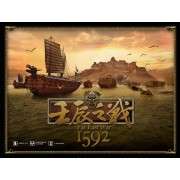 Far East War 1592