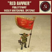 Dust Tactics - Red Banner
