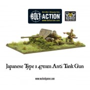Bolt Action - Japanese Type 1 47mm Anti Tank Gun pas cher