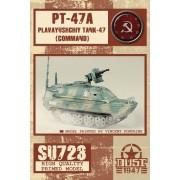 Dust - Plavayushchiy Tank-47