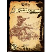 Briskars - Bannis - Miller et Rapah Rapah