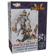 Wrath of Kings - House of Goritsi : Character Box 3 pas cher