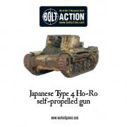 Bolt Action - Japanese Type 4 Ho-Ro Self-Propelled Gun