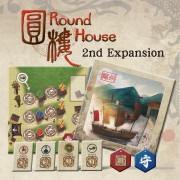 Round House - Port City Expansion pas cher