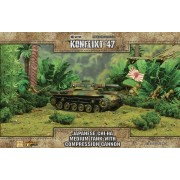 Konflikt 47 - hi-Ha Medium Tank with Compression Turret