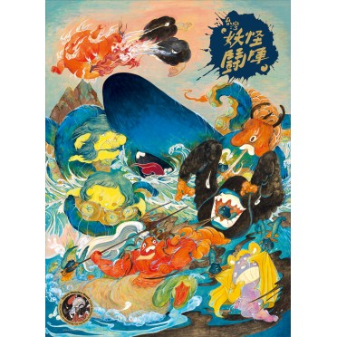 Taiwan Monsters Brawl