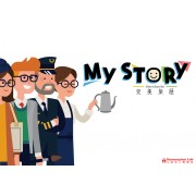 My Story pas cher