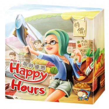 Mom's Happy Hours