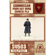 Dust - Commissar Poon