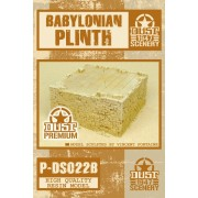 Dust - Babylon Plinth - Babylon Pattern