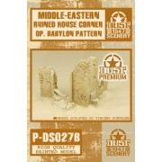 Dust - Middle East Ruined House Corner - Babylon Pattern