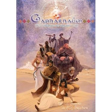 Capharnaüm - Les Arcanes de l' Aventurier
