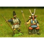 Samurai: General, seated with bodyguard