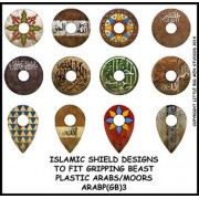 Islamic shield design 3 (Gripping Beast) plastic Arab miniatures pas cher