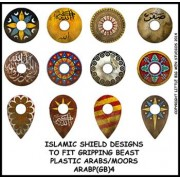 Islamic shield design 4 (Gripping Beast) plastic Arab miniatures pas cher