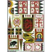 Arthurian Banners 2