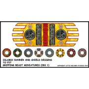Islamic Banner and Shields Designs (Gripping Beast) pas cher