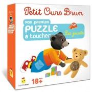 Petit Ours Brun - Mon Premier Puzzle à Toucher : Les Jouets