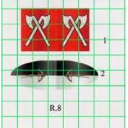 Swiss Flags 1 (28mm) pas cher