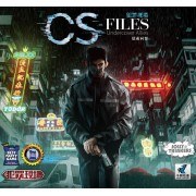 CS Files - Murder in Hong Kong : Undercover Allies Expansion