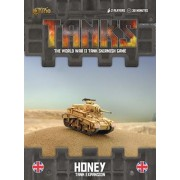 Tanks - British Honey