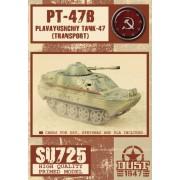 Dust - Plavayushchiy Tank-47B
