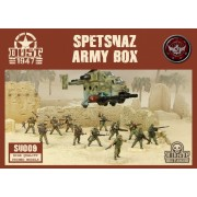 Dust - Spetsnaz Army Box