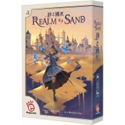 Realm of Sand pas cher